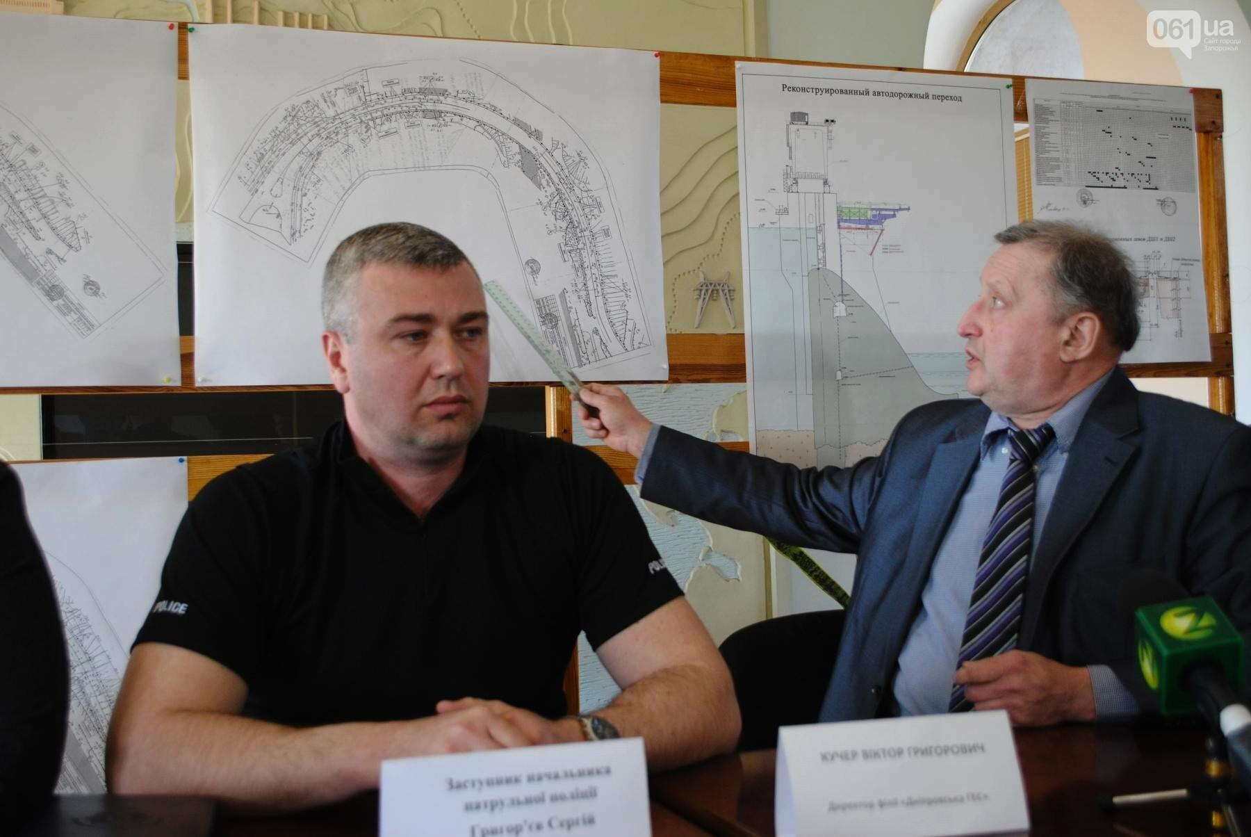 Через неделю стартует масштабный ремонт ДнепроГЭСа: что нужно знать запорожцам, фото-4