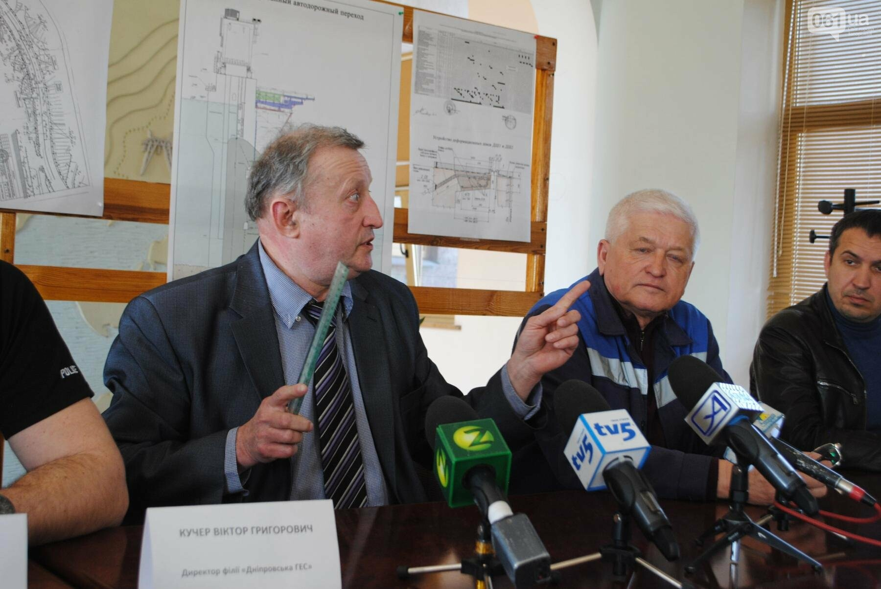 Через неделю стартует масштабный ремонт ДнепроГЭСа: что нужно знать запорожцам, фото-1