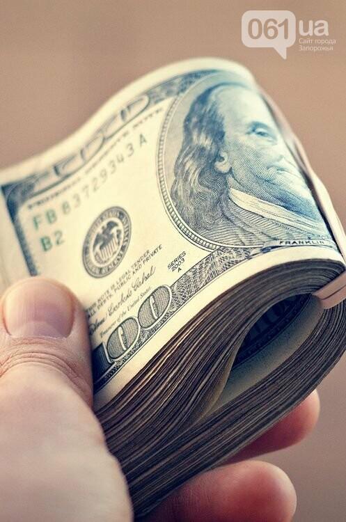 частные кредиты запорожье