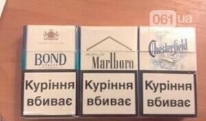купить сигареты в розницу почтой