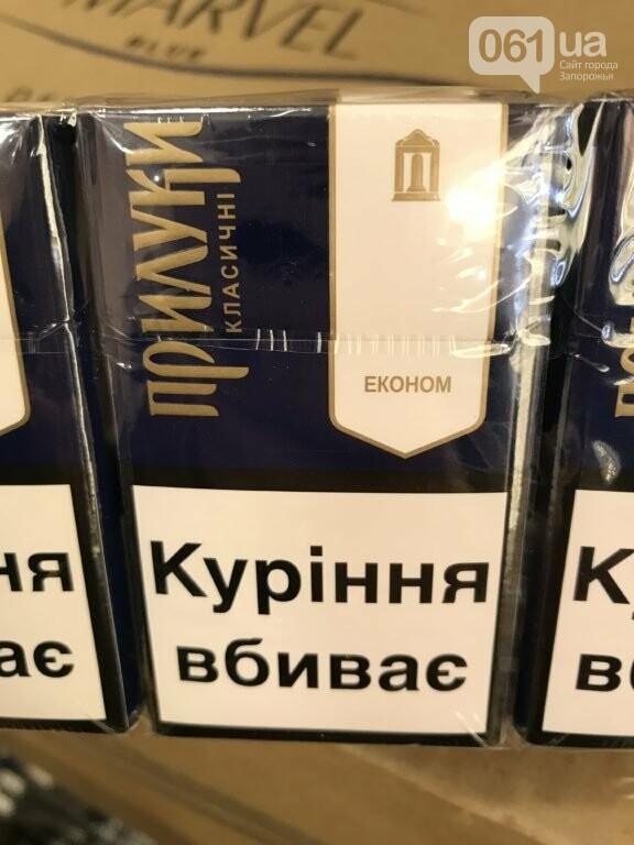сигареты оптом официальные поставщики