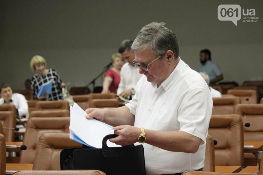 Сессия запорожского горсовета в 45 фотографиях , фото-44