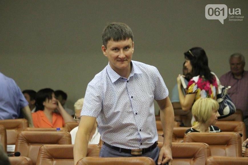 Сессия запорожского горсовета в 45 фотографиях , фото-41