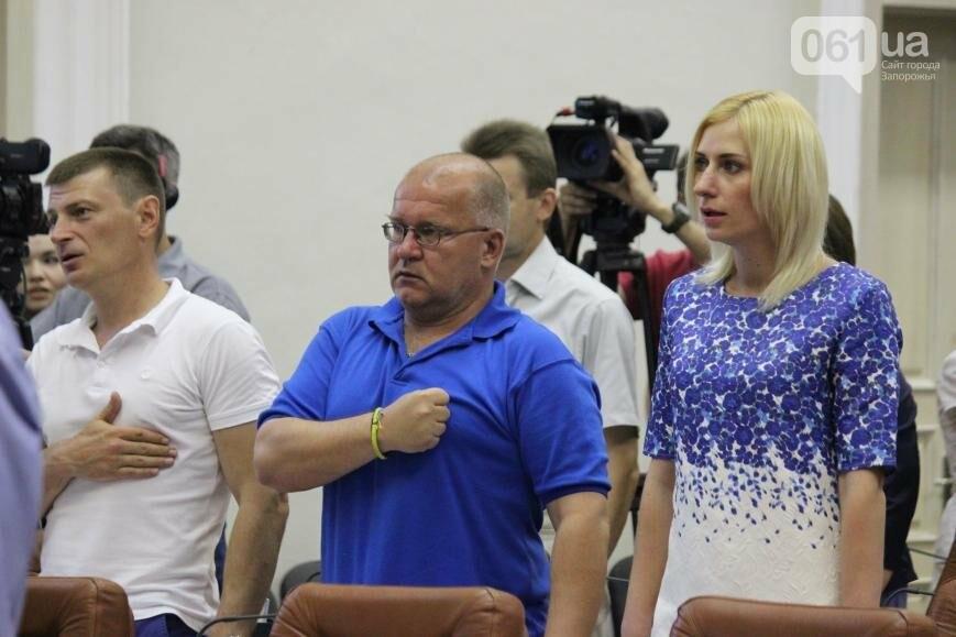 Сессия запорожского горсовета в 45 фотографиях , фото-23