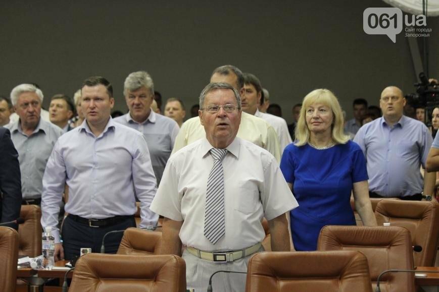 Сессия запорожского горсовета в 45 фотографиях , фото-22