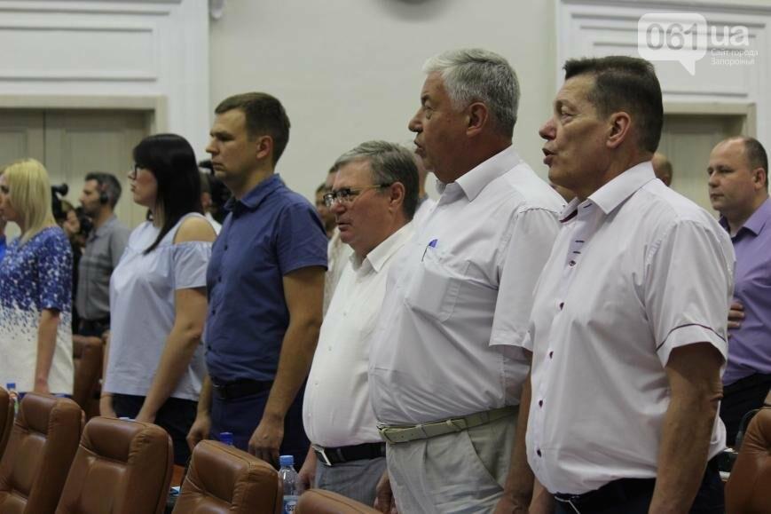 Сессия запорожского горсовета в 45 фотографиях , фото-21