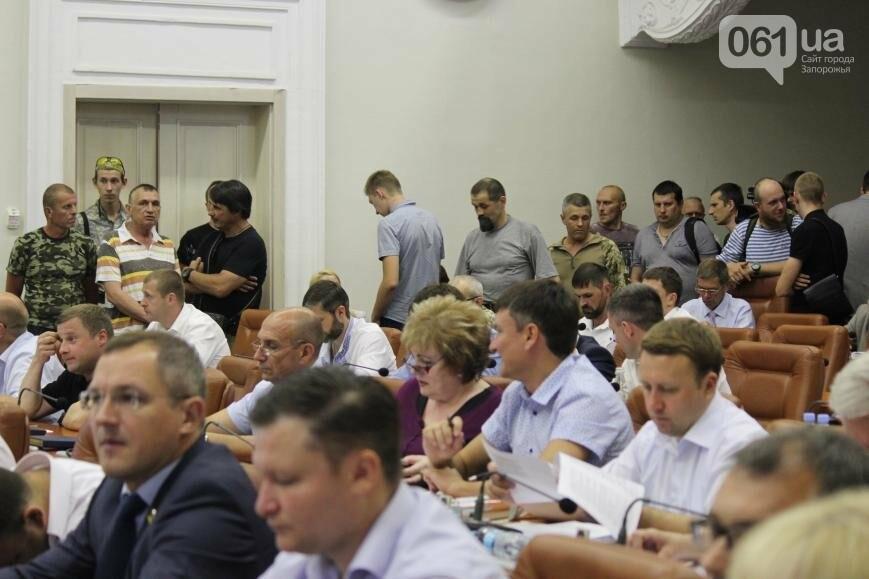 Сессия запорожского горсовета в 45 фотографиях , фото-16