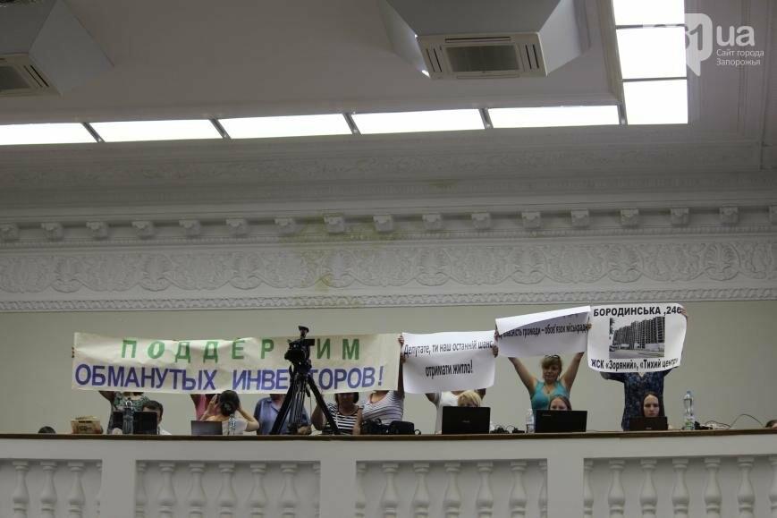 Сессия запорожского горсовета в 45 фотографиях , фото-12