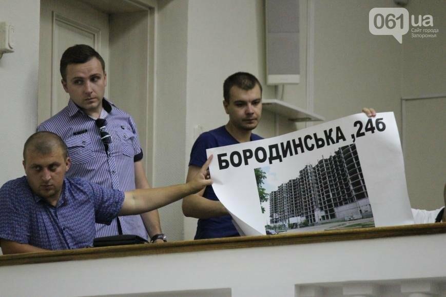 Сессия запорожского горсовета в 45 фотографиях , фото-11