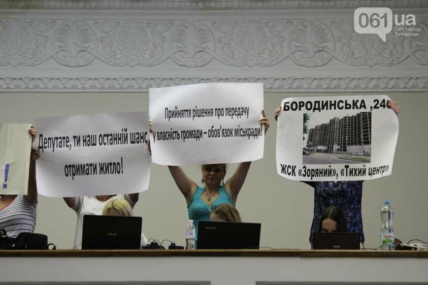 Сессия запорожского горсовета в 45 фотографиях , фото-10