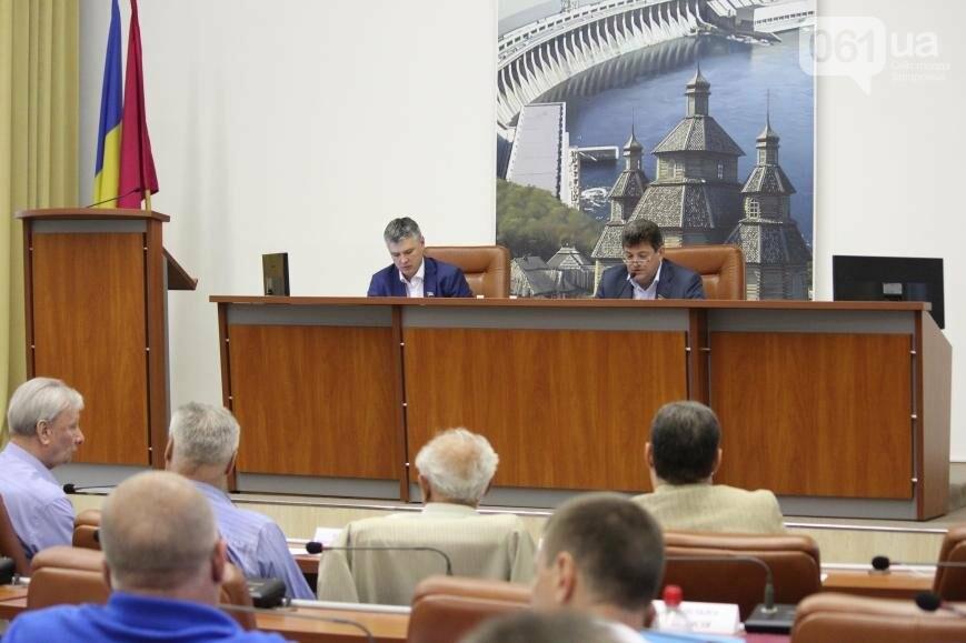 Сессия запорожского горсовета в 45 фотографиях , фото-1
