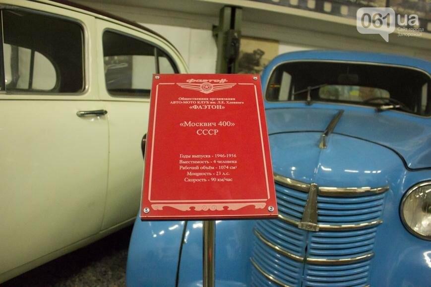 """200 авто в одном гараже. Экскурсия по музею """"Фаэтон"""", – ФОТОРЕПОРТАЖ, фото-30"""