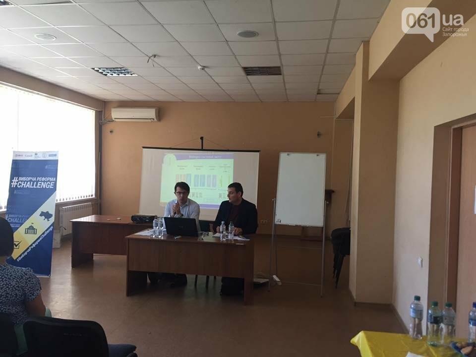 #ВиборчаРеформаChallenge: в Запорожье обсудили избирательную реформу, — ФОТО, фото-1