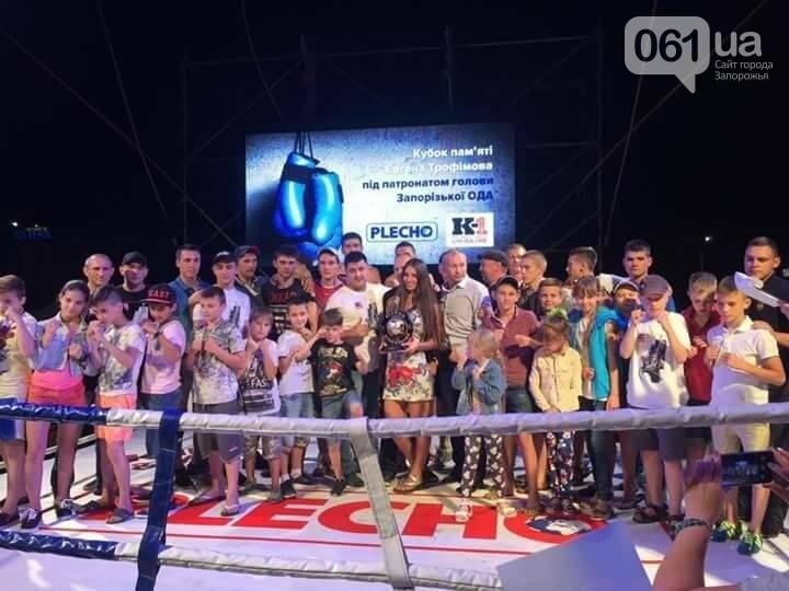 В Запорожье провели соревнования по кикбоксингу памяти погибшего героя АТО, – ФОТО, фото-4