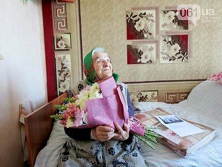 В Бердянске женщина отметила 100-летний юбилей, - ФОТО, фото-1