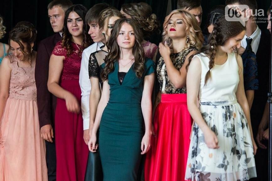 Выпуск-2017: какими нарядами удивляли запорожские выпускники, - ФОТОРЕПОРТАЖ, фото-22