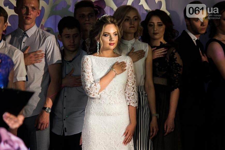 Выпуск-2017: какими нарядами удивляли запорожские выпускники, - ФОТОРЕПОРТАЖ, фото-15