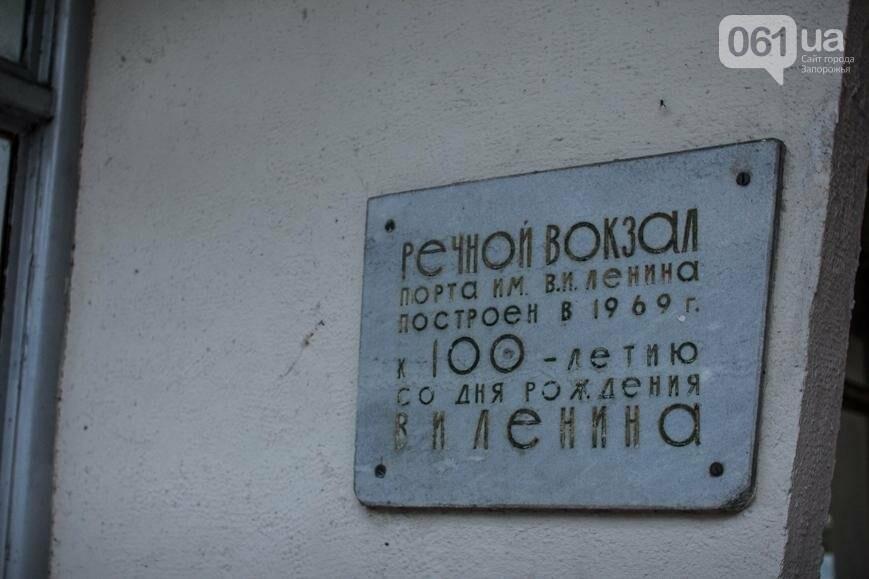 Ямы, разбитая плитка и переполненные урны: фотопрогулка возле речного порта и площади Запорожской, фото-39