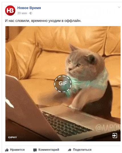В Украине крупные предприятия подверглись хакерской атаке, — ПОДРОБНОСТИ, ОБНОВЛЯЕТСЯ, фото-1
