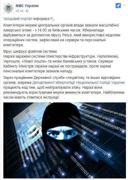 Облэнерго: кибератака на запорожских абонентах не скажется, фото-1