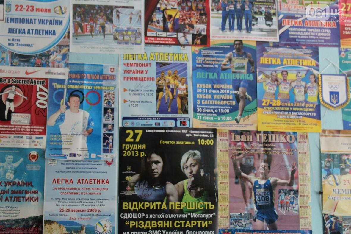 «Вернемся мы сюда или нет, пока не знаем»: спортивные школы в спешке переезжают из «запорожсталевского» манежа, — ФОТОРЕПОРТАЖ, фото-9