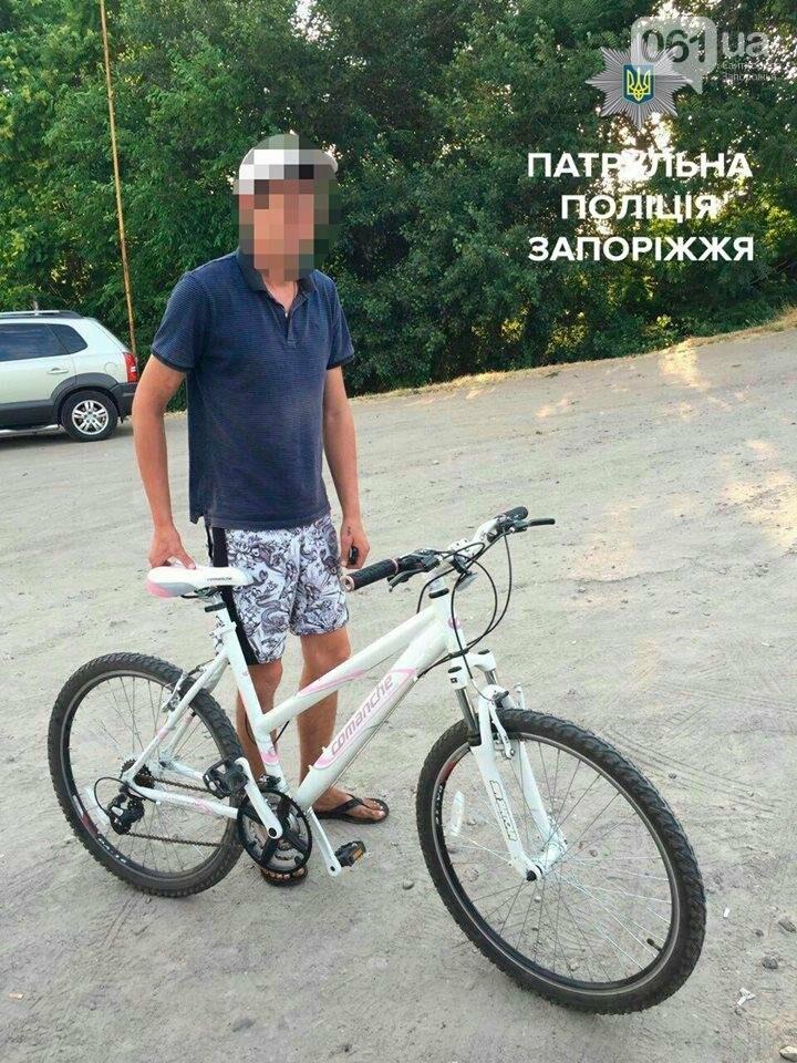 В Запорожье задержали угонщика велосипедов, - ФОТО, фото-1