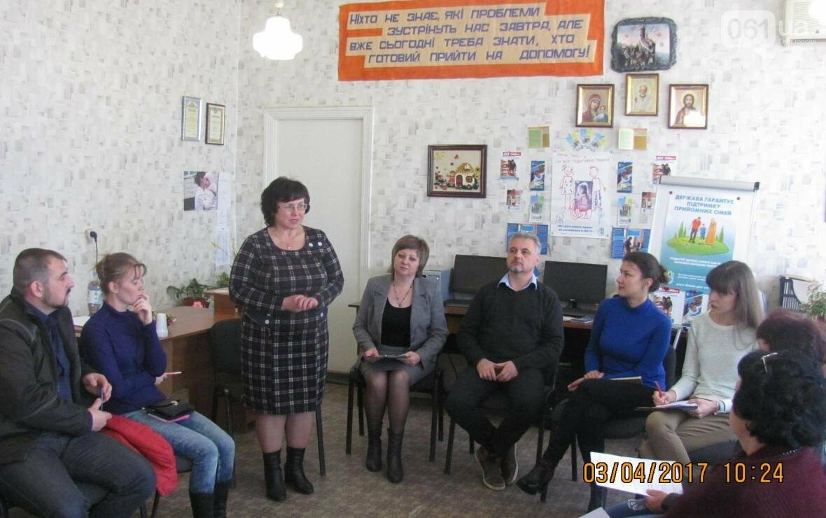 «Клуб приемных родителей» Благотворительного Фонда «Счастливый ребёнок» посетил Каменку-Днепровскую и Вольнянск при поддержке мецената Але..., фото-4
