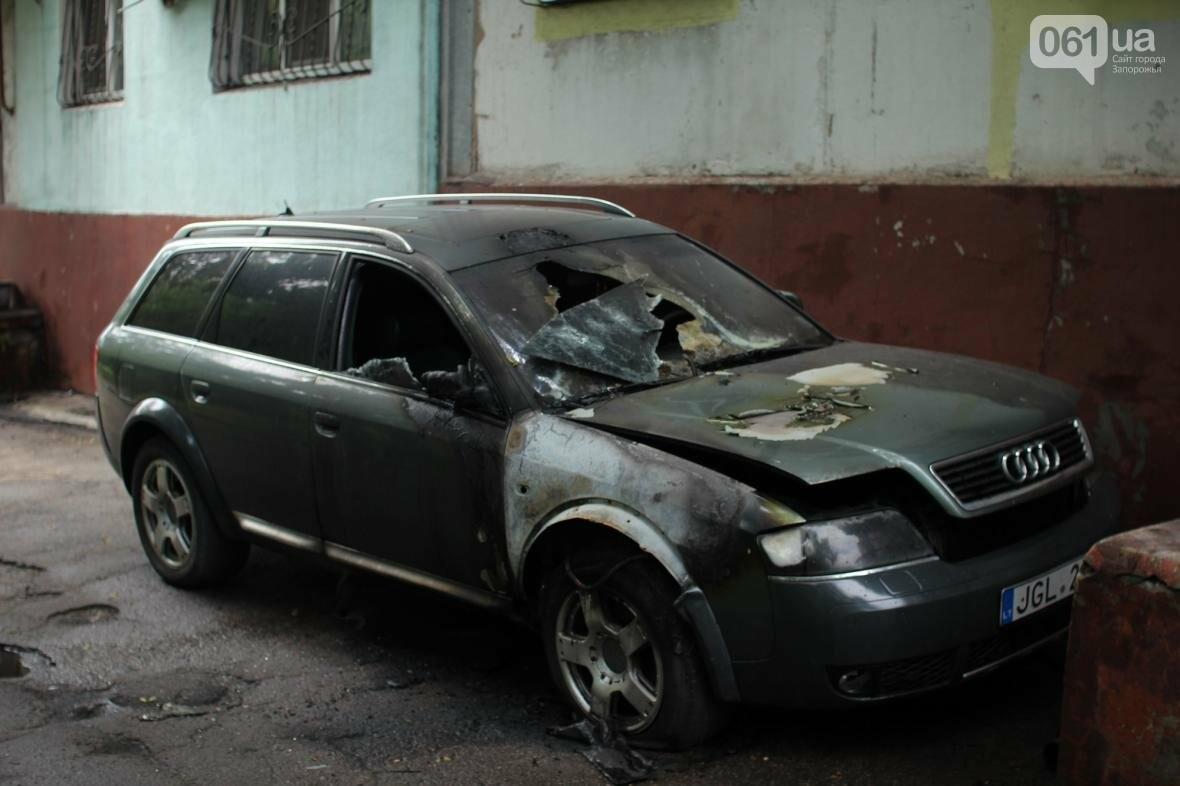 В центре Запорожья сгорели Volkswagen и Audi, - ФОТО, ВИДЕО, фото-1