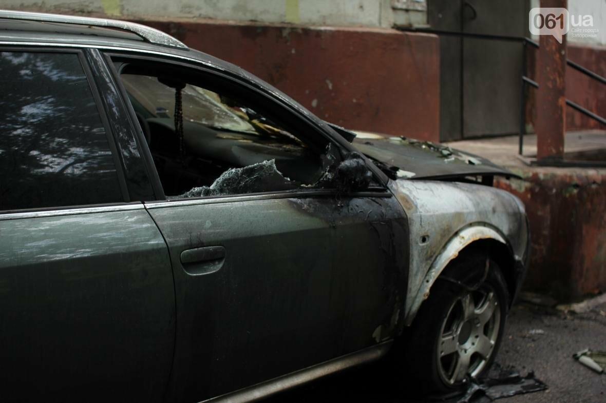 В центре Запорожья сгорели Volkswagen и Audi, - ФОТО, ВИДЕО, фото-3