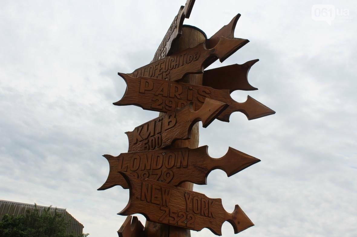 Экскурсия по «Аquazoo-Петрополь»: как доехать, что увидеть и чем заняться в усадьбе зеленого туризма, – ФОТОРЕПОРТАЖ, фото-38
