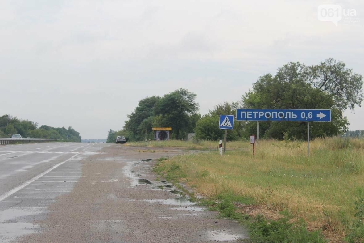 Экскурсия по «Аquazoo-Петрополь»: как доехать, что увидеть и чем заняться в усадьбе зеленого туризма, – ФОТОРЕПОРТАЖ, фото-2