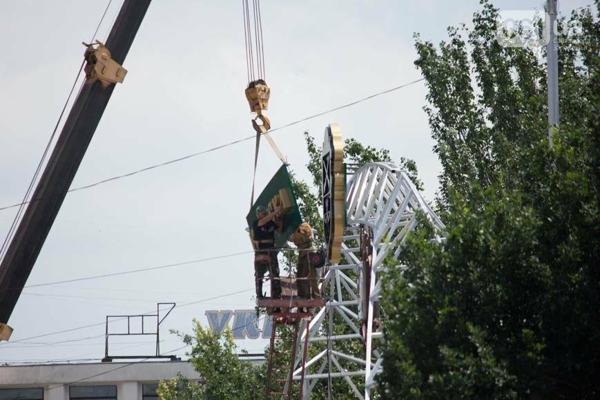 В Запорожье на площади Фестивальной начали монтировать вывеску за полмиллиона гривен, - ФОТОРЕПОРТАЖ, фото-4