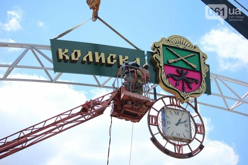 В Запорожье на площади Фестивальной начали монтировать вывеску за полмиллиона гривен, - ФОТОРЕПОРТАЖ, фото-5
