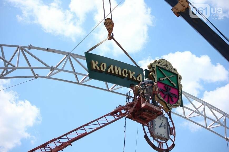 В Запорожье на площади Фестивальной начали монтировать вывеску за полмиллиона гривен, - ФОТОРЕПОРТАЖ, фото-6