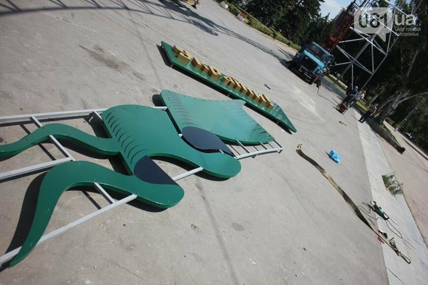 В Запорожье на площади Фестивальной начали монтировать вывеску за полмиллиона гривен, - ФОТОРЕПОРТАЖ, фото-10