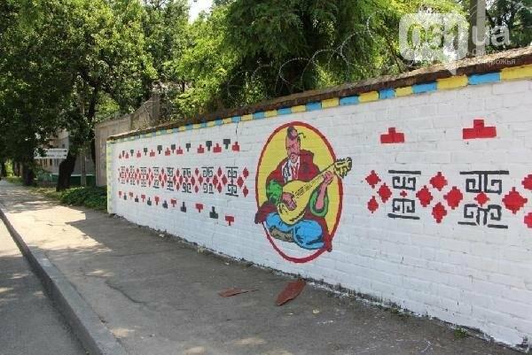 Стало известно, кто рисует вышиванку и козака на заборе в Заводском районе, - ФОТО , фото-1
