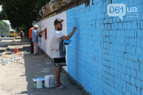 Стало известно, кто рисует вышиванку и козака на заборе в Заводском районе, - ФОТО , фото-5