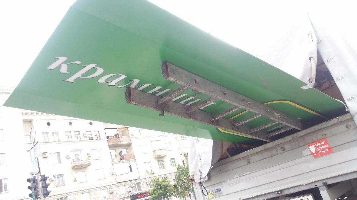 В Запорожье на Металлургов демонтировали еще одну незаконную вывеску, — ФОТО, фото-1