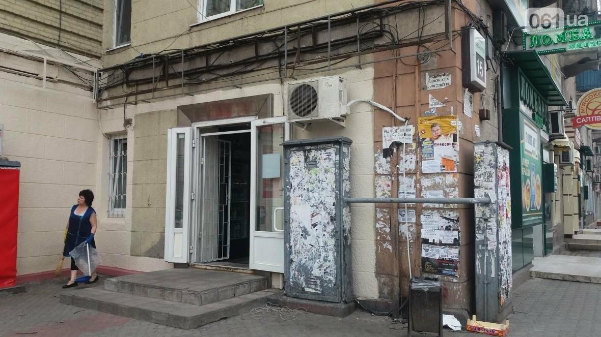 В Запорожье на Металлургов демонтировали еще одну незаконную вывеску, — ФОТО, фото-6
