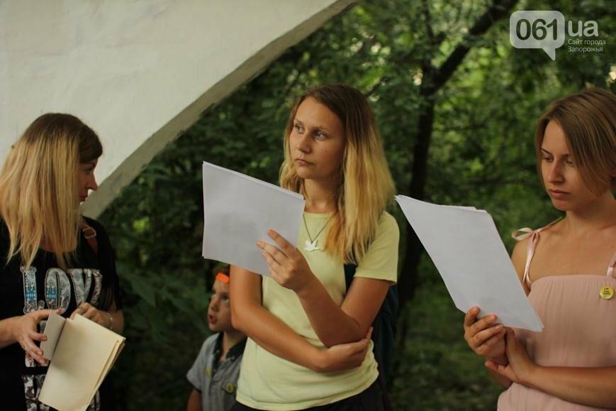 В Запорожье отметили день рождения Олега Сенцова чтением его пьесы, - ФОТО, ВИДЕО, фото-12
