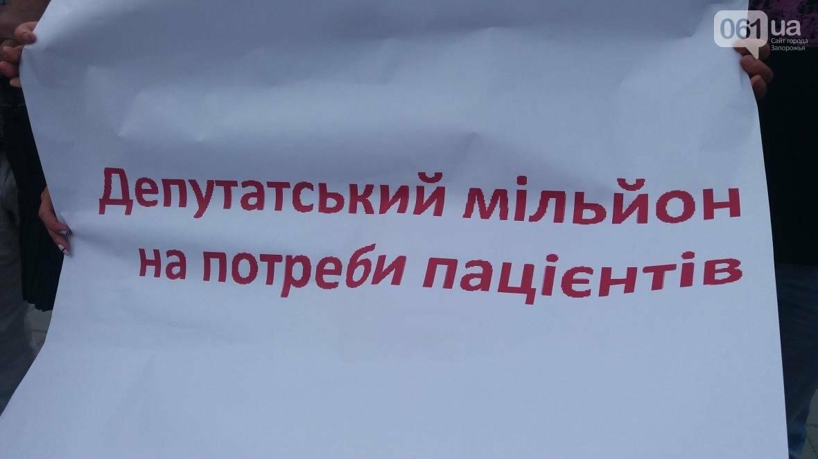 В Запорожье пациенты гемодиализа митинговали под стенами ОГА, - ФОТОРЕПОРТАЖ, фото-3