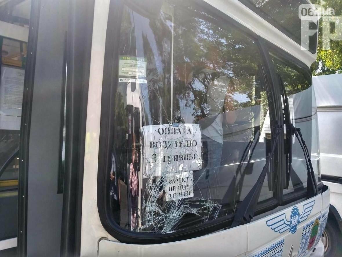 В Запорожье автобус врезался в маршрутку: водитель забыл поставить авто на «ручник», — ФОТО, фото-1
