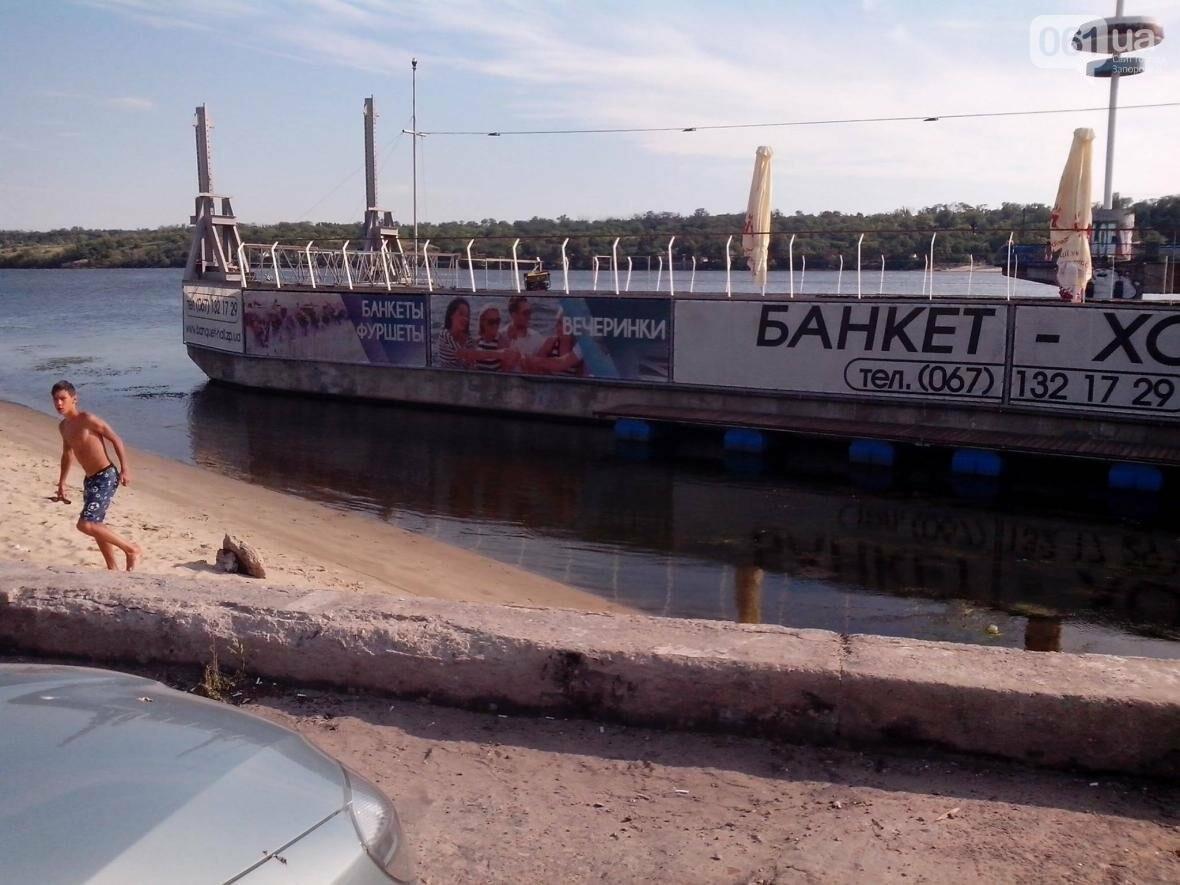 Возле центрального пляжа в Запорожье незаконно «припарковали» кафе-понтон, — ФОТО, фото-1
