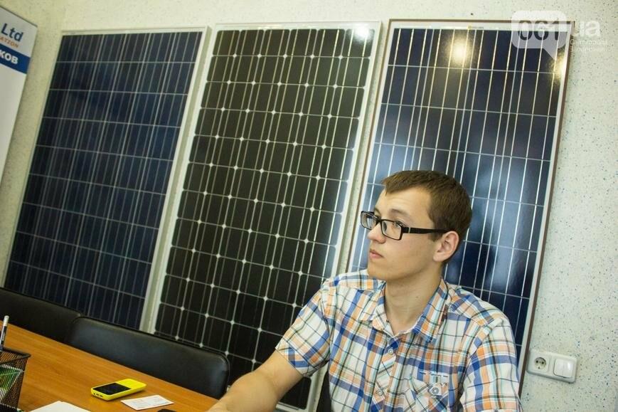 Как запорожцы избавляются от энергозависимости и круто на этом экономят: 3 удивительные истории, фото-23