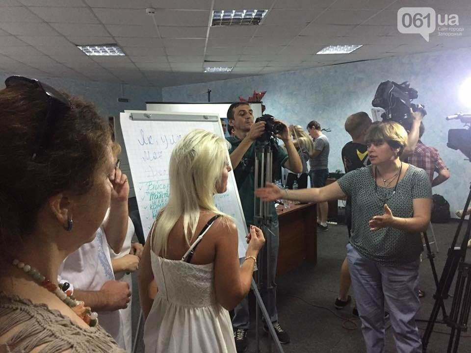 В Запорожье на мозговой штурм по реинтеграции Донбасса пришло несколько десятков людей, — ФОТО, фото-1