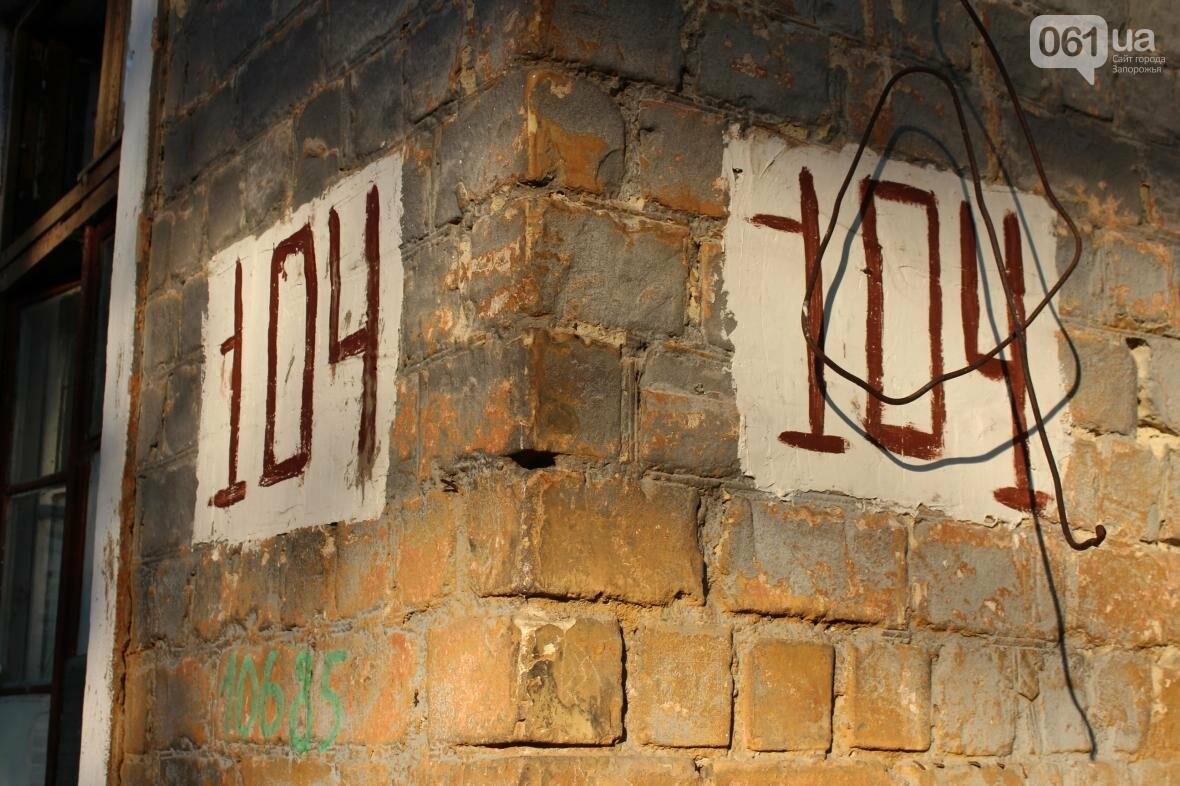 """""""Живем, как в собачьей будке"""": в Запорожье герои АТО и их семьи ютятся в полуразрушенном общежитии, – ФОТОРЕПОРТАЖ, фото-20"""