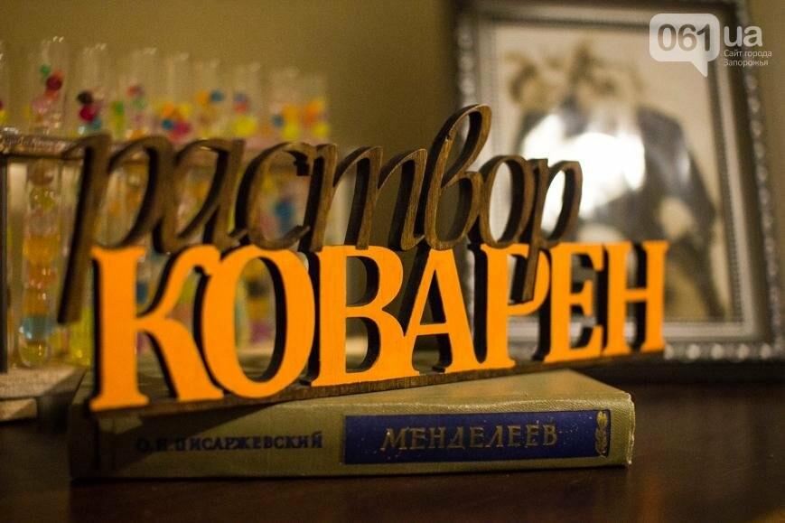 """""""Мы несем культуру пития в народ"""": в Запорожье открылось питейное заведение, в котором представлено 152 вида водки и больше ничего (интерв..., фото-13"""