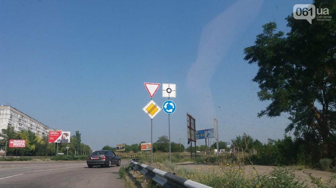 В Запорожье на Бабурке на перекрестках с круговым движением поставили новые знаки, — ФОТО, фото-5