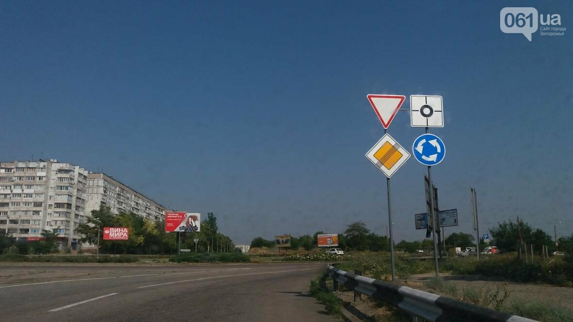 В Запорожье на Бабурке на перекрестках с круговым движением поставили новые знаки, — ФОТО, фото-3