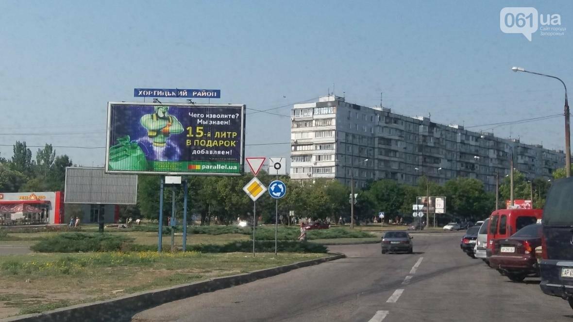 В Запорожье на Бабурке на перекрестках с круговым движением поставили новые знаки, — ФОТО, фото-2